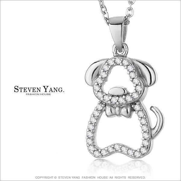 項鍊STEVEN YANG正白K飾「貼心寵物狗」銀色款 甜美名媛風
