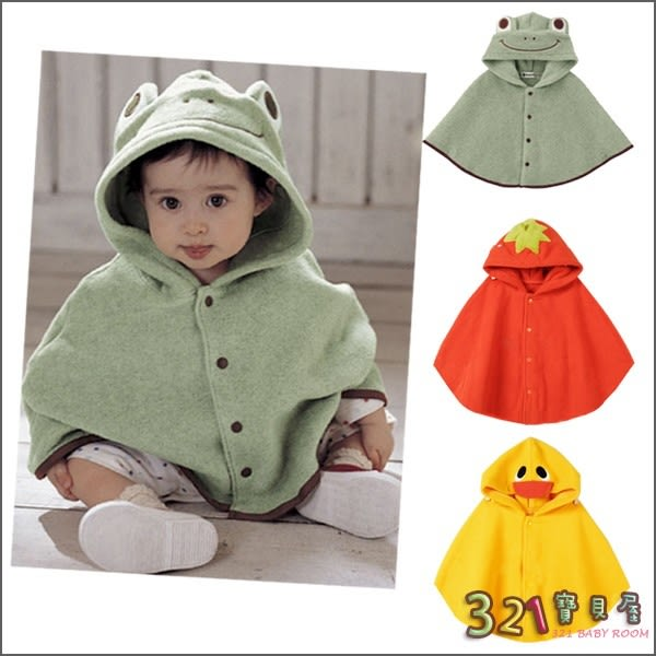 披風連帽斗篷青蛙可愛造型保暖外套-321寶貝屋