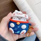 蘋果 AirPods 保護套 立體招財貓 Apple藍牙耳機盒 吊飾 AirPods 保護殼