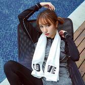 純棉原創運動毛巾健身慢跑吸汗吸水