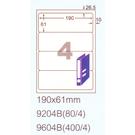 阿波羅 9204B A4 雷射噴墨影印自黏標籤貼紙 4格 切圓角 190x61mm 20大張入