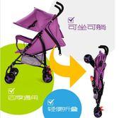 超輕便嬰兒推車可坐躺兒童寶寶夏季手推傘車BB小孩簡易摺疊便攜igo『櫻花小屋』