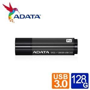 威剛 S102 pro 128GB USB3.0行動碟 (灰) 高速傳輸