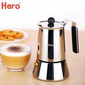 摩卡壺 咖啡壺家用意大利濃縮咖啡不銹鋼意式壺 igo薇薇家飾