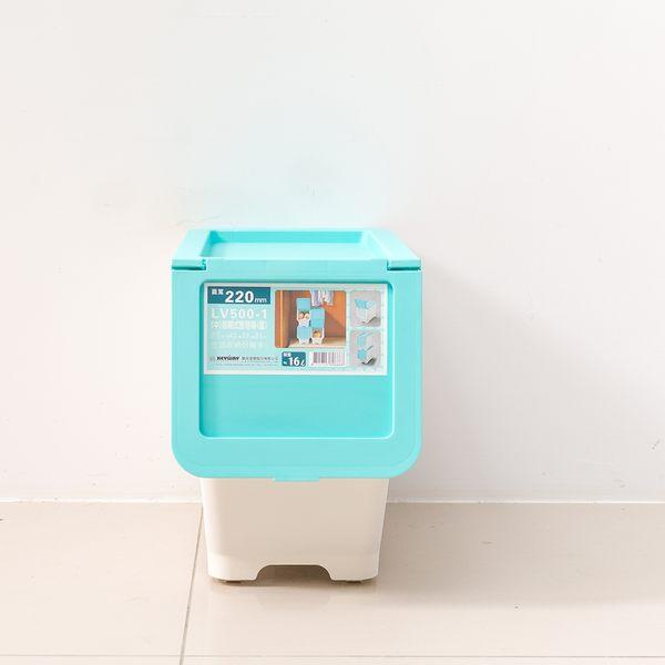 收納箱/置物箱/衣物箱 大口式繽紛雙色[1入] 夢幻藍_小型收納箱  dayneeds