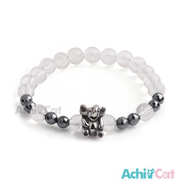 AchiCat串珠手鍊活潑小象黑膽石(H款白水晶)大象珠珠彈性手環 H8066
