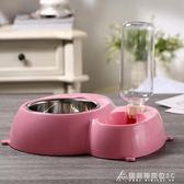 寵物用品 泰迪狗碗狗盆貓飯盆金毛不銹鋼雙碗貓碗自動喂食器飲水器寵物用品 酷斯特數位3c igo