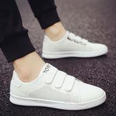 休閒鞋 2018夏季新款小白鞋社會精神小伙板鞋懶人潮鞋一腳蹬正韓潮流男鞋