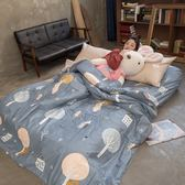 森謎情話 S1單人床包兩件組 100%復古純棉 台灣製造 棉床本舖