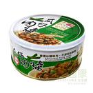【台糖安心豚】台糖瓜仔肉醬 x 1組 (160g*3罐/組)