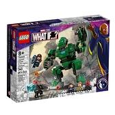 76201【LEGO 樂高積木】Marvel 漫威系列 - 卡特隊長&九頭蛇重踏者裝甲