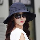 帽子女夏天遮陽帽正韓潮出遊漁夫帽折疊防紫外線大沿防曬帽太陽帽