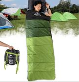 睡袋成人信封睡袋戶外帳篷露營旅行辦公室可拼接睡袋【情人節禮物八折搶購】