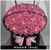 仿真花 99朵仿真玫瑰香皂花束教師節送老師老婆女友媽媽生日禮物表白禮品 8號店WJ