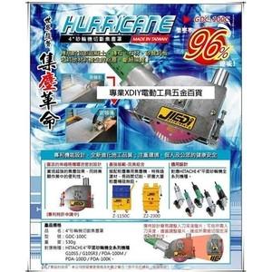 GDC-100C 4 平面砂輪機 切割用集塵罩 調整切割深度