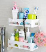置物架衛生間用品用具收納架洗手間洗漱臺浴室廁所免打孔墻上壁掛 愛麗絲精品igo