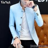 男士韓版立領西服春秋季中山裝休閒小西裝修身上衣個性夾克外套男 印象家品