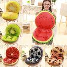坐墊3D水果靠墊坐墊一體地板辦公室椅墊加...