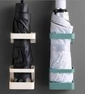 雨傘架 雨傘收納架家用簡約創意放置架墻上...