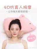按摩豬小豬睡覺抱枕公仔可愛玩偶女生日禮物超萌毛絨玩具韓國懶人 YDL