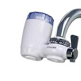 家貝水龍頭凈水器家用直飲廚房自來水前置濾水器濾芯過濾器凈水機 【端午節特惠】