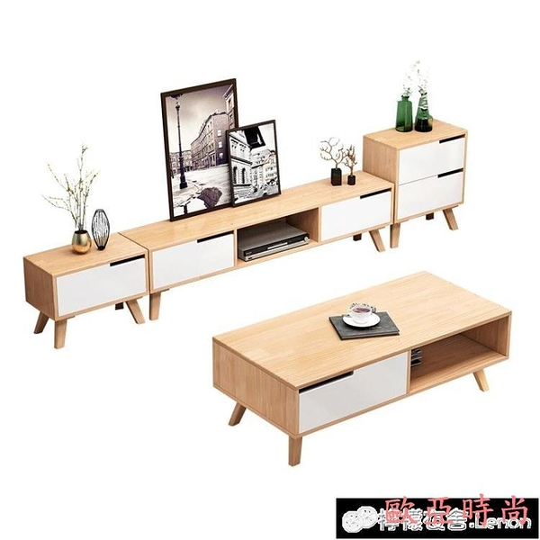實木電視櫃現代簡約客廳北歐電視櫃茶幾組合小戶型臥室電視機櫃【快速】