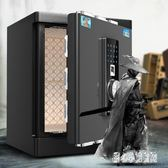 保險櫃家用小型 指紋防盜保險箱60CM 曲面防撬保險櫃 qz6926【甜心小妮童裝】