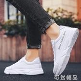 小白鞋2020新款春季韓版潮流男鞋百搭休閒白鞋初中學生小白板鞋透氣潮鞋 可然精品