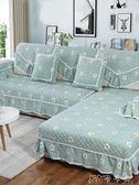 沙發套 沙發墊布藝防滑沙發坐墊子四季通用沙發套全包萬能套罩巾全蓋歐式 卡卡西
