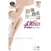 新強撚T型全透褲襪-加大型 MA-11601XL膚