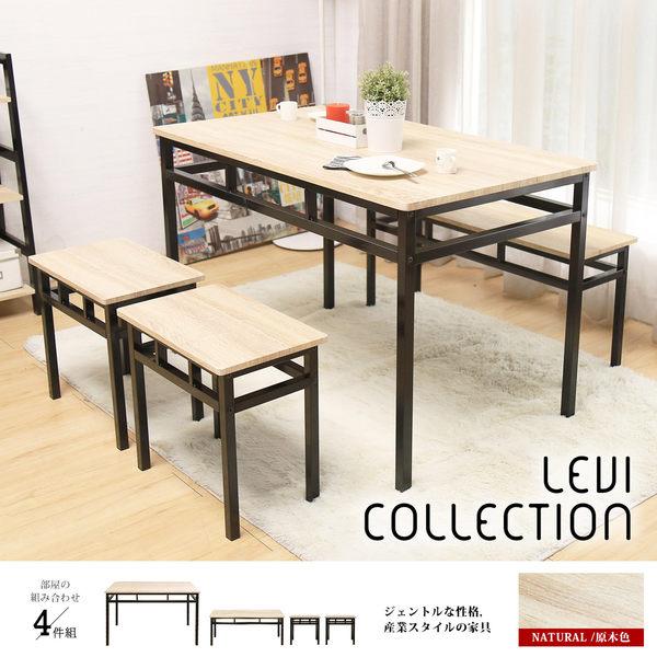 餐桌椅 / LEVI李維工業風個性鐵架餐桌椅組-4件式 / H&D 東稻家居