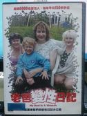 影音專賣店-K15-024-正版DVD*電影【老爸變性日記】英國老爸們的變性日記大公開