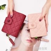 錢包女短款2020新款折疊多功能零錢包小香風菱格手拿包錢夾女 韓語空間