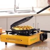 家用雞蛋仔機模具商用QQ蛋仔烤盤機商用燃氣電熱蛋仔餅幹蛋糕機器ATF 格蘭小舖