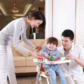 兒童餐椅多功能可摺疊便攜式餐桌椅子全館免運寶寶餐座椅WY【萬聖節88折