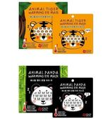 韓國 SNP 動物溫熱感眼罩(1入) 2款可選 熊貓 老虎造型 ◎花町愛漂亮◎