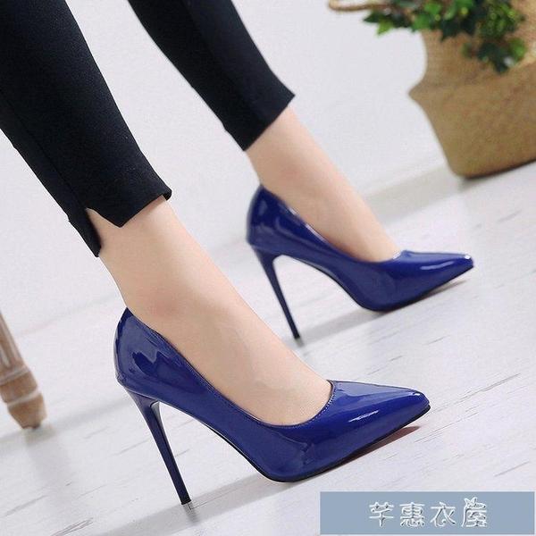 偽娘鞋特大碼偽娘44碼超高跟變裝cd11cm尖頭漆皮細跟反串性感高跟鞋歐 快速出貨