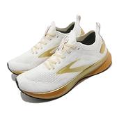 Brooks 慢跑鞋 Levitate 4 Victory 白 金 女鞋 運動鞋 【ACS】 1203351B102
