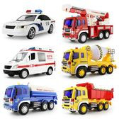大號音樂警車救護車消防灑水車慣性兒童玩具男孩仿真工程汽車模型
