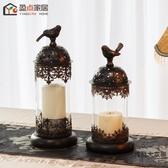 歐式燭台擺件浪漫燭光晚餐道具裝飾蠟燭臺復古美式【時尚大衣櫥】