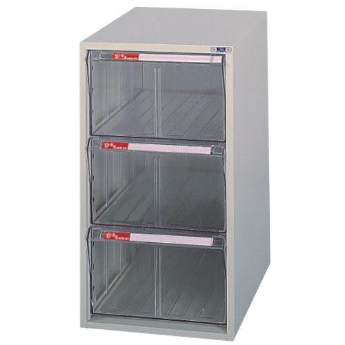【時尚屋】A4特大型抽屜綜合效率櫃(SY-A4-W412L)(免組裝)(免運費)(台灣製)