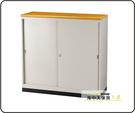 {{ 海中天辦公傢俱 }} C-10 摩登時尚 OA衣櫃/公文櫃系列 220-08 4尺隔間櫃