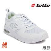【LOTTO】男款 休閒/慢跑/運動 慢跑鞋-白色(L0089)全方位跑步概念館