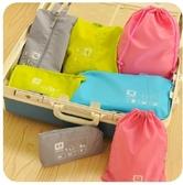 ◄ 生活家精品 ►【N017】韓式旅行七件組 行李箱壓縮袋旅行箱 旅行收納袋 包中包 收納袋