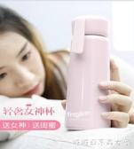保溫杯-保溫水杯子瓶學生清新韓國可愛ins簡約女士便攜創意個性潮流  糖糖日繫