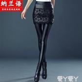 褲裙帶裙子的打底褲假兩件秋冬季加厚皮褲女新款高腰外穿一體新年禮物