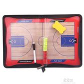 籃球戰術板 教練板便攜磁性折疊式足球戰術板教練示教板YYS      易家樂