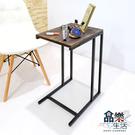 【品樂生活】免運 復古實木工業風 ㄈ型邊桌 床邊桌 茶几 小型桌 筆記型電腦桌