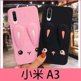 【萌萌噠】Xiaomi 小米 A3  網紅女款 可愛卡通立體兔子保護殼 全包防摔矽膠軟殼 手機殼 小米cc9e