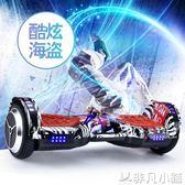 代步車 電動平衡車兩輪雙輪兒童成人思維車漂移車扭扭車智慧自體感車igo     非凡小鋪